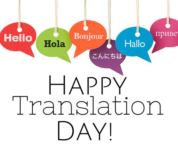 Happy-Translation-Day-Hello-In-Different-Languages